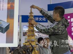 文博会上看聊城 东昌府区铜铸雕刻宝塔钟惊艳四座