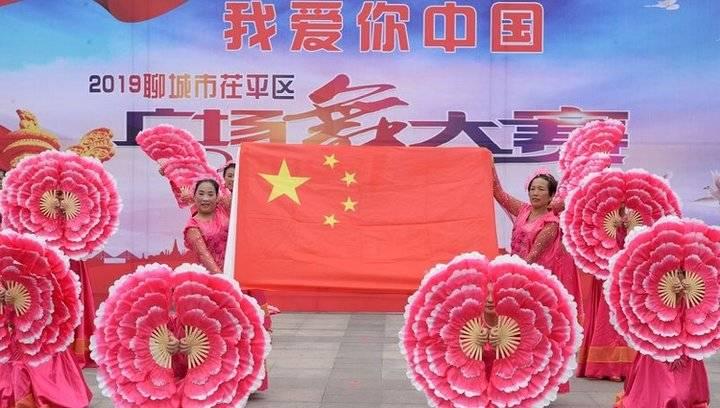 奎华播报:茌平区2019广场舞大赛优秀节目展播 (3)