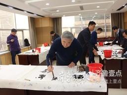 日照市举办首届法治文化艺术节闭幕式暨法治书画笔会