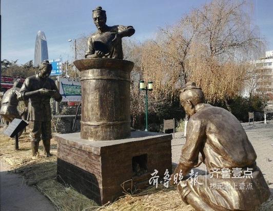 泉城广场有新雕塑!济南古人取泉水酿酒