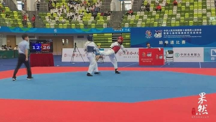 果然视频|69-25!山东18岁小将获跆拳道竞技项目冠军