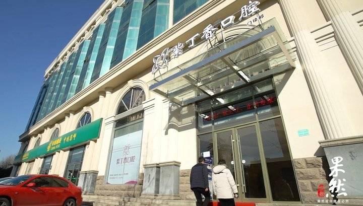 北京专家难预约,这个门诊月月可预约