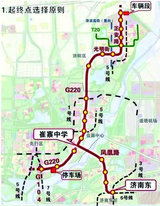 济南首条有轨电车招标!全长33.5公里,16座车站线路图来了