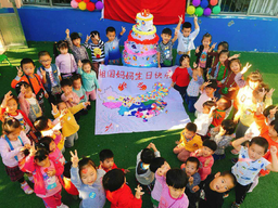 日照市东港区试验幼儿园二园 开展多彩的迎国庆活动