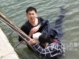 聊城公民榜样①|老人不慎坠落运河,两青年跳水相救