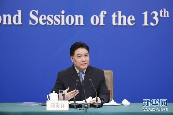 刘贵祥:法官在整个执行程序中要追求最好的法律效果、社会效果
