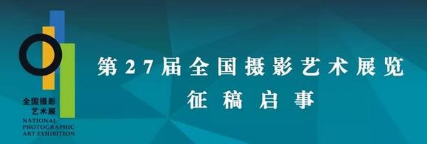 潍坊滨海区公开体验30名中小学事业编教师和招聘小学英语图片