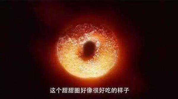 【重磅】黑洞火了,昔日冷门的天文学专业能否