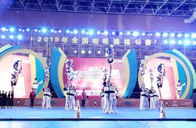 4金2银2铜!云南全国参加体院啦啦操锦标赛获佳山东蒙自那里有斗牛图片