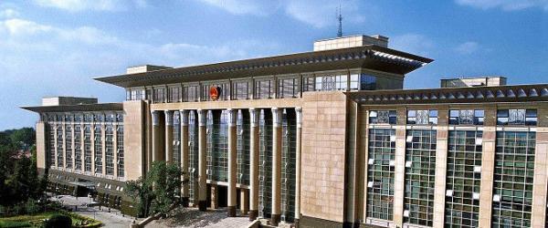最高法批复同意设立深圳市深汕法院,正加快推进筹备工作
