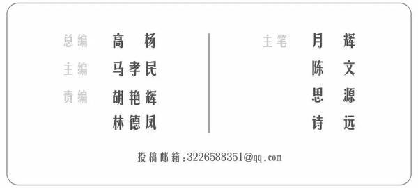 郑州经济技术开发区v教师105名中小学教师,17小学晓月苑图片
