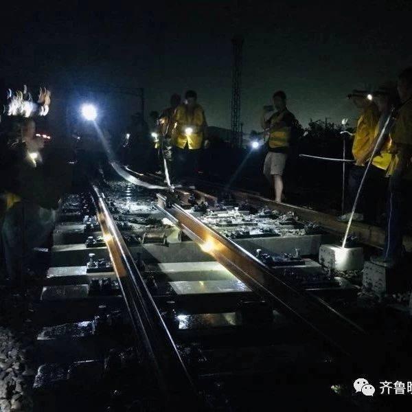 鲁南高铁与京沪高铁接轨!日照到济南、北京、上海更快了!