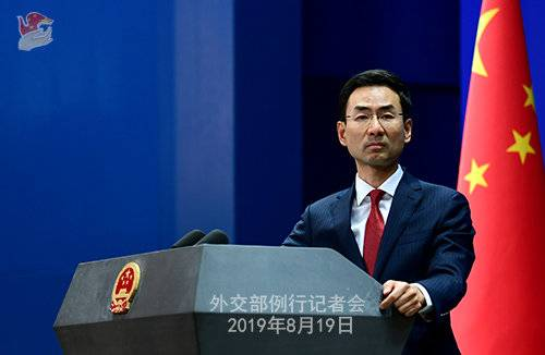 外交部:中英联合声明没有赋予任何外部势力干预香港事务的权利