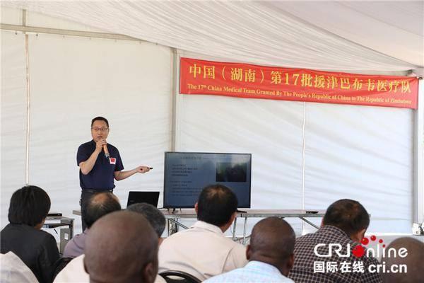 中国援津巴布韦医疗队为中企员工做义诊