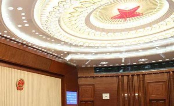 十三届全国人大常委会第十二次会议在京闭幕