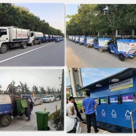 【新时代文明实践在单县】单县综合行政执法局:城区垃圾分类他们这样做!