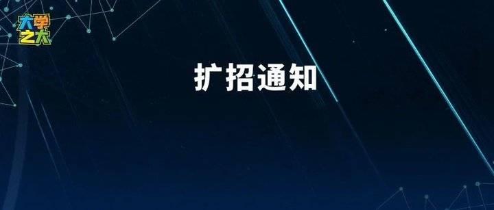 2019河南高职扩招单招考试时间、考试安排出来了