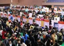 2020届毕业生速看!济南今年有14场校园招聘会等你来