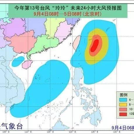 """重要提醒!台风""""玲玲""""来袭!山东这里大到暴雨局部大暴雨+8级大风!出行注意安全!"""