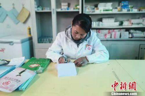 【边疆党旗红】边境女医生嘎宗卓玛:我想要一直干下去