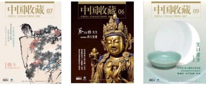 中国收藏   握在手心里的滋味