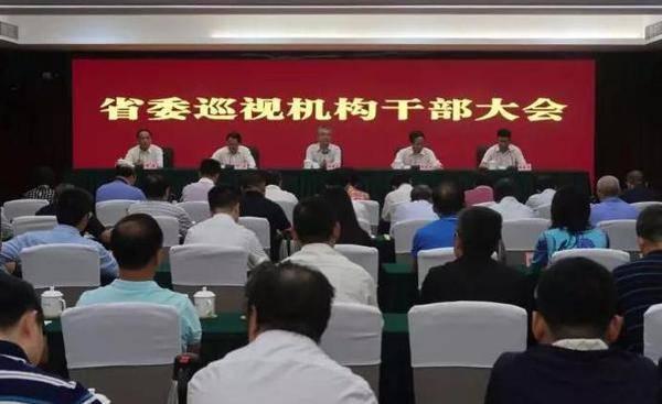 张乾华履新四川省纪委副书记,顾勇接任省委巡视办主任