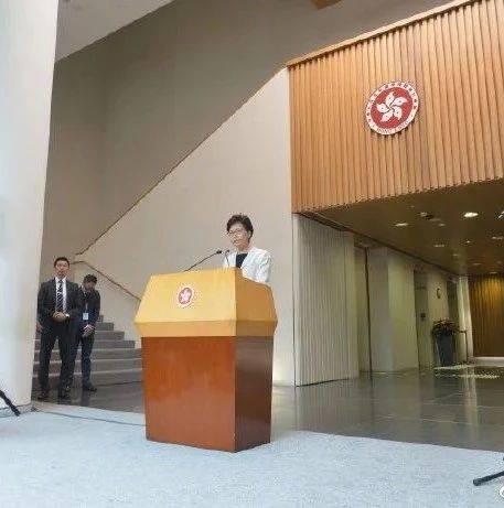 林郑月娥证实有公务员参与示威被捕
