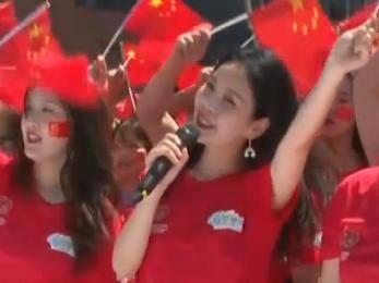 庆祝新中国成立70周年 三千名粤港澳青年同升一面旗