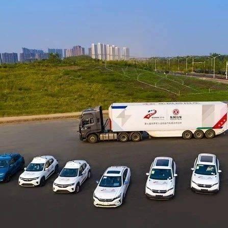 武汉刚发出全球首张牌照!在路上,一扭头旁边的车可能无人驾驶