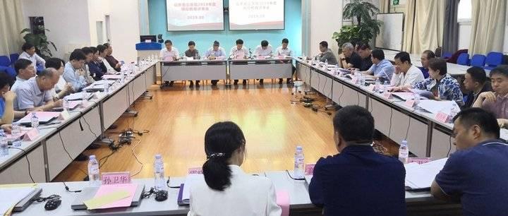 【创新职称评审机制】腾博会app省立医院完成2019年度岗位聘用
