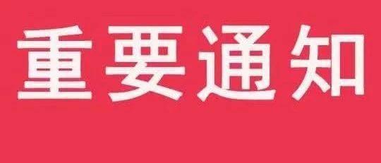 建设工程这些作业要停止!济南市启动Ⅱ级响应措施应对重污染橙色预警