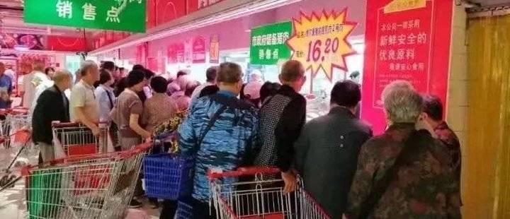 实探!比市场价便宜七八元,济南第二批储备冻猪肉上线人气旺!