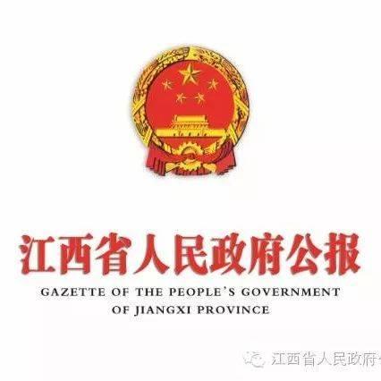 省委、省政府召开全省安全生产和社会稳定工作电视电话会议