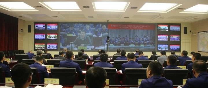 森林消防队伍召开学习贯彻《中国共产党支部工作 条例(试行)》试点经验推广会