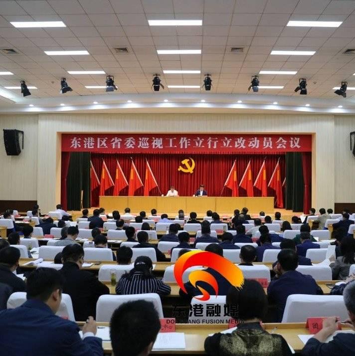 这些问题,东港诚恳接受,照单全收,立即抓好整改!