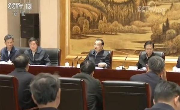 李克强主持召开部分省政府负责人经济形势座谈会