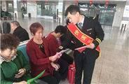 燃气安全要重视!即墨汽车总站给旅客普及安全常识