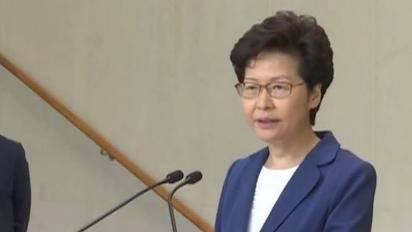 香港特首举行发布会指外国政客表态罔顾事实