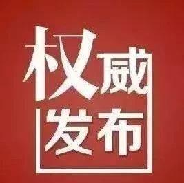 要闻 | 张新文、陈平参观扶贫车间产品展销会