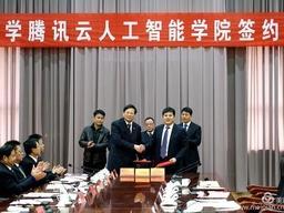 山东省首个人工智能学院在章丘正式揭牌