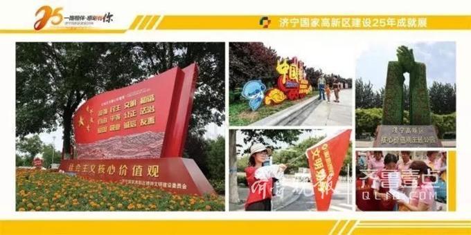 双节期间,新世纪广场持续展览已近10天,吸足了市民们的眼球。