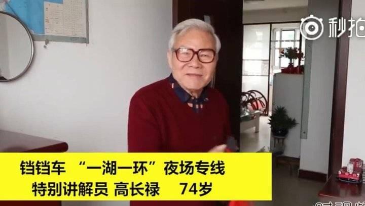 济南74岁老人,37秒背完72名泉,快的字幕都跟不上!