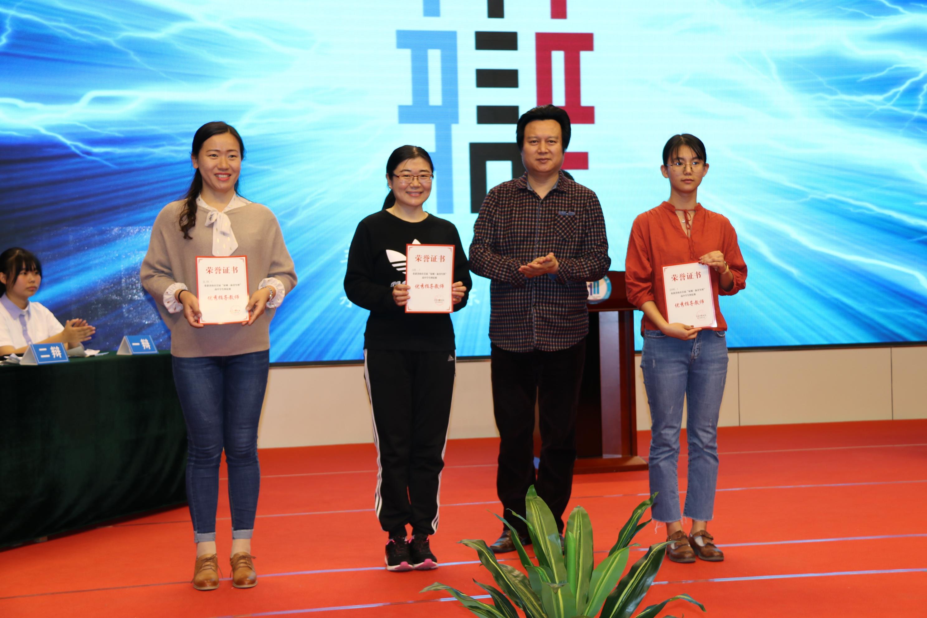 唇枪舌战!济南市首届高中生辩论赛a首届举办苏州市高中战对市长沙高杯图片