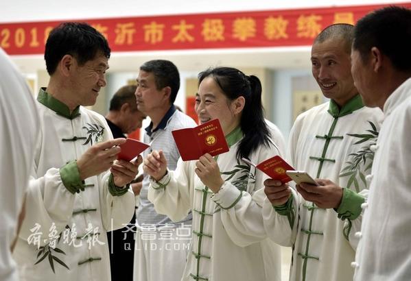 """临沂市太极拳""""准教官""""拿到《老年体育项目国家二级教练员证书》爱不释手。"""