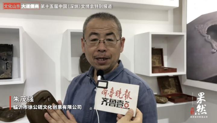果然视频|专访徐公砚,下一步想做沂蒙相关系列