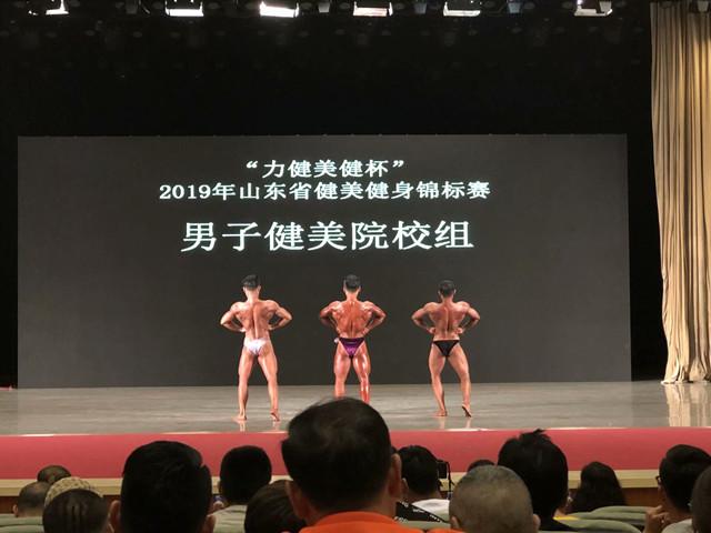 山东协和学院健美王明政获省拳击v学院锦标赛冠学生不倒翁使用方法图片