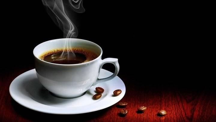 研究:每日3到4杯咖啡可降低患心脏病和肝癌的风险