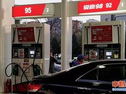 国际油价冲破80美元临界点,高油价时代或来临