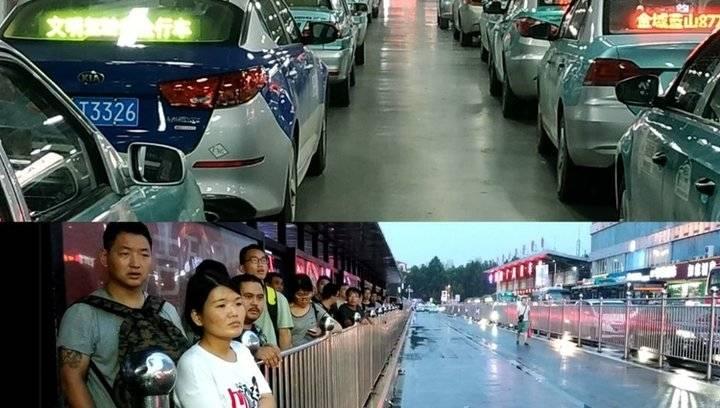 果然视频|济南火车站和西站出租车出现怪现象