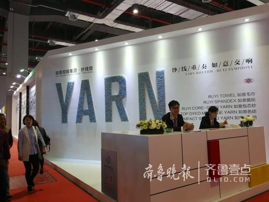 据了解,中国国际纺织面料及辅料博览会是中国规模最大、层次最高、展品覆盖面广、参展商及专业观众最多、交易效果最理想的专业性纺织面料辅料展会, 被誉为全球第一纺织面料展。2017秋冬展即将于10月11日-13日在上海国家会展中心召开。